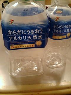 水分補給〜☆