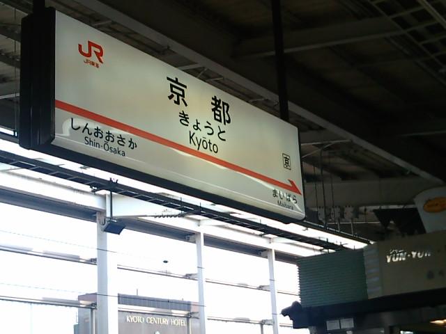 行ってきます〜☆
